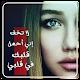 Download صور حبيبي