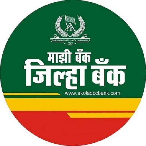 Image result for Akola DCC Bank Logo