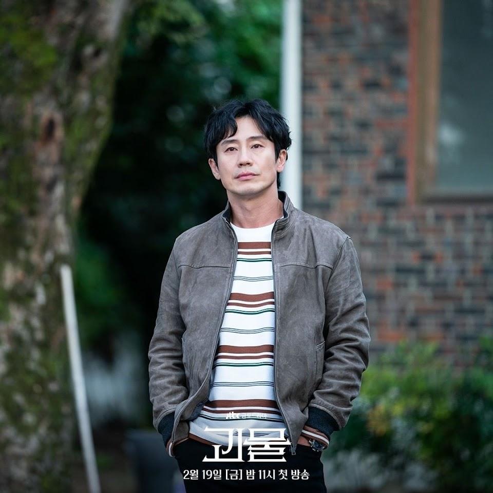 shim ha kyun