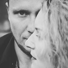 Wedding photographer Dmitry Raitsen (photora). Photo of 23.05.2018