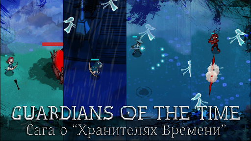 Guardians of the Time game (apk) free download for Android/PC/Windows screenshot