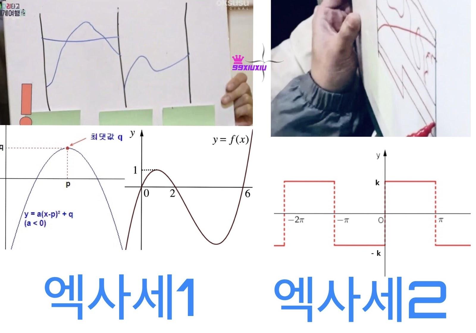 математика (2)