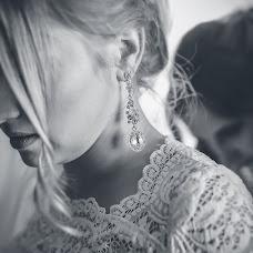 Wedding photographer Natalya Kuzmina (inpoint). Photo of 02.05.2017