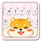 Chubby Puppy Tongue Keyboard Theme for PC-Windows 7,8,10 and Mac