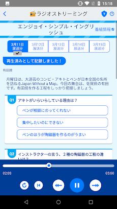 NHKゴガク 語学講座のおすすめ画像2