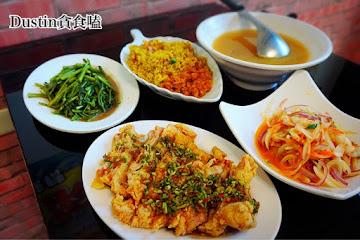 饗楓平價泰式料理