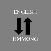 English - Hmong Translator