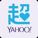 Yahoo超級商城 - 行動購物首選,優惠商品天天推薦 icon