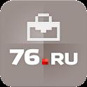 Работа в Ярославле 76.ru icon