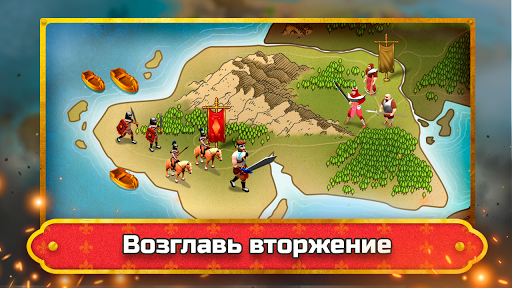 Download Leader Tribal Invasion 1 0 Mod Apk Unlimited Money For Android