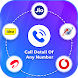 How To Find Call Detail Of any Number:All Network