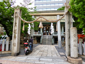 Photo: Shirakami-sha Shrine (http://www.gethiroshima.com/museums-attractions/shirakami-shrine/), a small shrine located in the heart of Hiroshima city. Many business people were dropping by on their ways to work in the morning. 30th June updated (日本語はこちら) -http://jp.asksiddhi.in/daily_detail.php?id=589