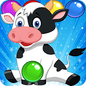 Bubble Cow