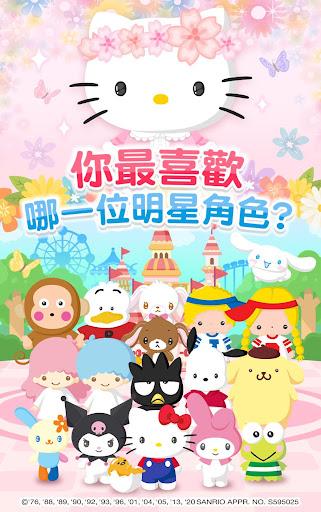 Hello Kitty u5922u5e7bu6a02u5712 3.1.0 screenshots 2
