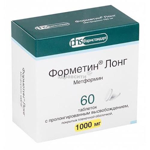 Форметин Лонг таблетки п.п.о. с пролонг высвоб. 1000мг 60 шт.