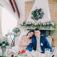 Wedding photographer Katerina Levchenko (koto). Photo of 29.08.2015