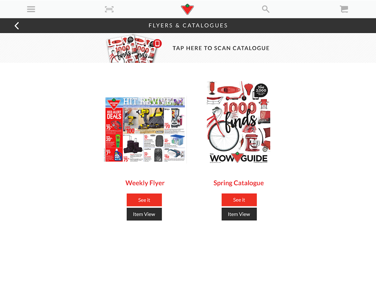 Canadian Tire- screenshot