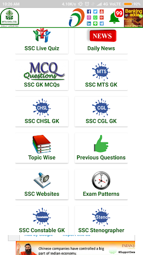 SSC MTS/CHSL/CGL/Constable/Stenographer Adda 2018 app (apk) free download for Android/PC/Windows screenshot
