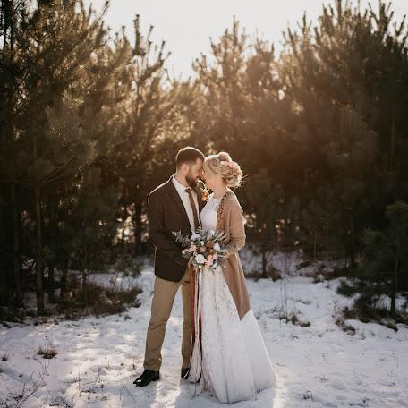 Wedding photographer Mikhail Bondarenko (bondphoto). Photo of 22.02.2018