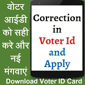 Voter id Download & Correction