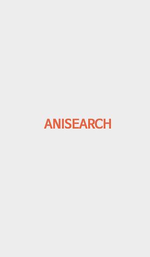 검색엔진. 실시간 검색결과와 직접 연결. 이미지[1]