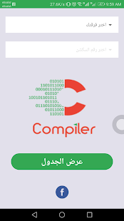 Compiler - náhled