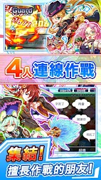 Crash Fever:色珠消除RPG遊戲 APK screenshot thumbnail 15