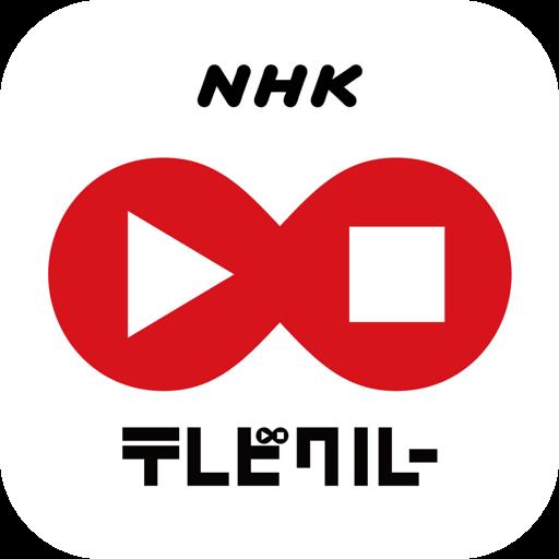 NHK TV CREW