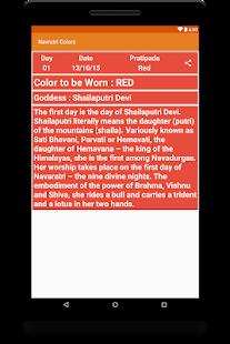 Navratri 9 Day Colors - 2015 screenshot