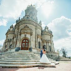 Wedding photographer Ilya Shamshin (ILIYAGRAND). Photo of 04.06.2017