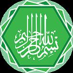 Quran Ramadan 2017 free MP3 Icon