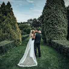 Wedding photographer Dmitriy Kuvshinov (Dkuvshinov). Photo of 07.11.2017
