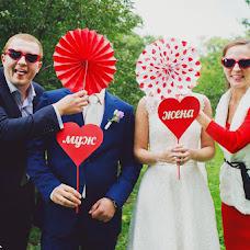 Wedding photographer Elena Zayceva (Zaychikovna). Photo of 21.01.2015