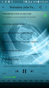 Kashi na Shida Muhadara mp3 Offline - Part 6 of 6 - náhled