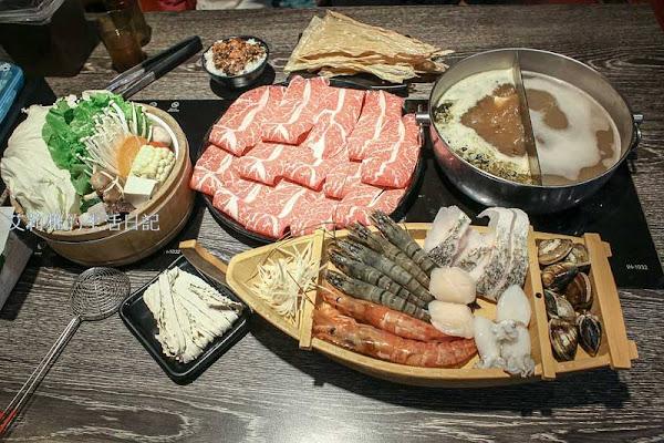 獨創A+B套餐讓你人少也能品嘗到多種類海鮮以及現切肉品|桃園中壢上官木桶鍋|
