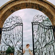Wedding photographer Irina Musonova (Musphoto). Photo of 11.07.2017