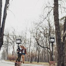 Весільний фотограф Юлия Франтова (FrantovaUlia). Фотографія від 26.04.2013