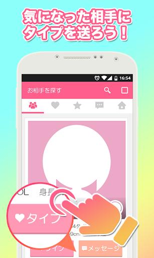 玩免費遊戲APP|下載わくはぴLABO app不用錢|硬是要APP
