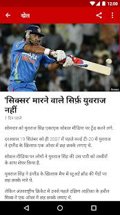 BBC Hindi - náhled