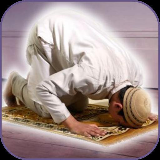الوضوء والصلاة الصحيحة