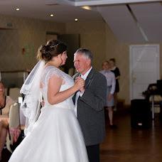 Wedding photographer Andrey Zakharischev (Fotosahar). Photo of 03.12.2018