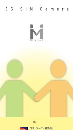 Mission i