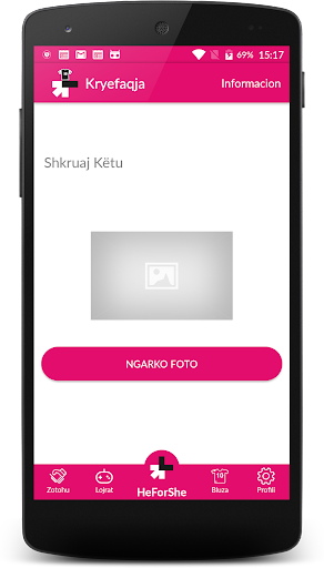 Tifozi #HeForShe Preview 6