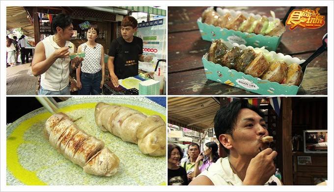 食尚玩家台南美食米腸歐巴