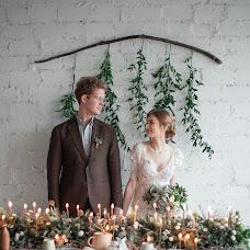 Wedding photographer Vladislav Spagar (VladSpagar). Photo of 02.11.2016