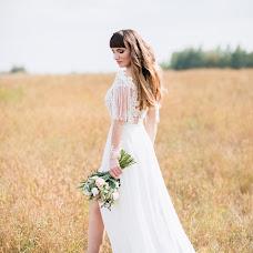 Wedding photographer Viktoriya Antropova (happyhappy). Photo of 09.09.2018