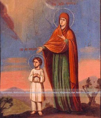 Πρωτοπρ. Νικόλαος Μανώλης, Οι άγιοι μάρτυρες Κύρηκος και Ιουλίτη [mp3 - 2015].jpg