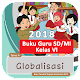 Download Buku Guru Kelas 6 Tema 4 Revisi 2018 For PC Windows and Mac