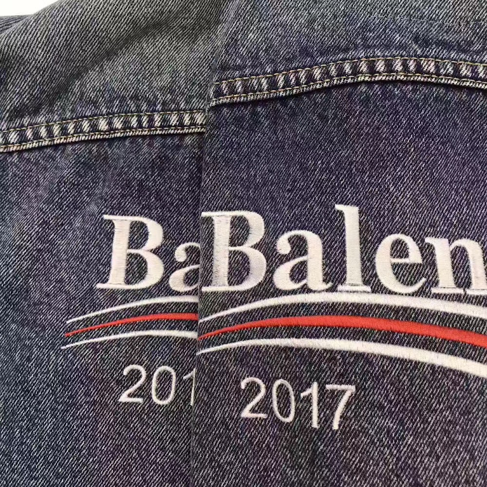 BAL DENIM JACKET
