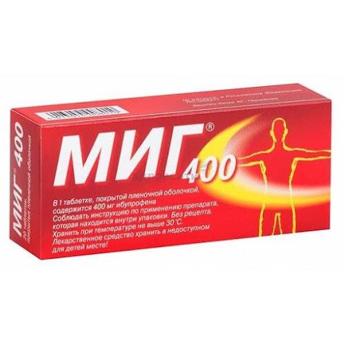 Миг таблетки п.п.о. 400мг 20 шт.